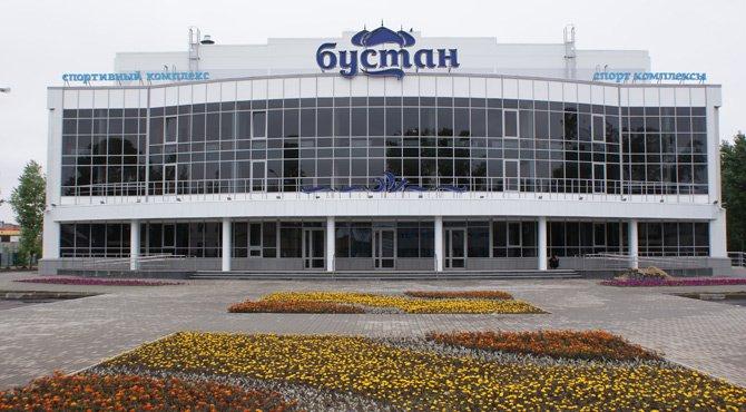 Спортивный комплекс 'Бустан'